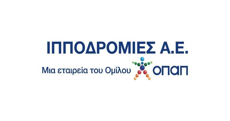 Αλλαγές στο στοίχημα του ΠΛΑΣΕ στον ελληνικό «κουμπαρά»