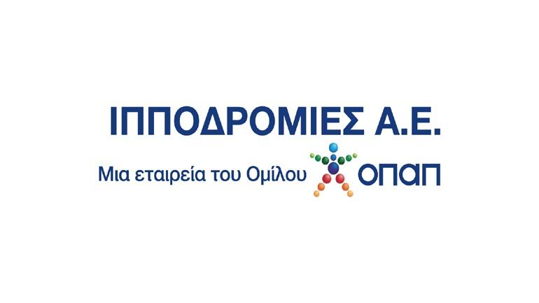 Σάββατο στο Μαρκόπουλο με δωρεάν μεταφορά και δυνατές ελληνικές ιπποδρομίες