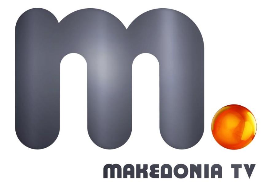 Στο «ελεύθερο» Μακεδονία TV οι ελληνικές ιπποδρομίες