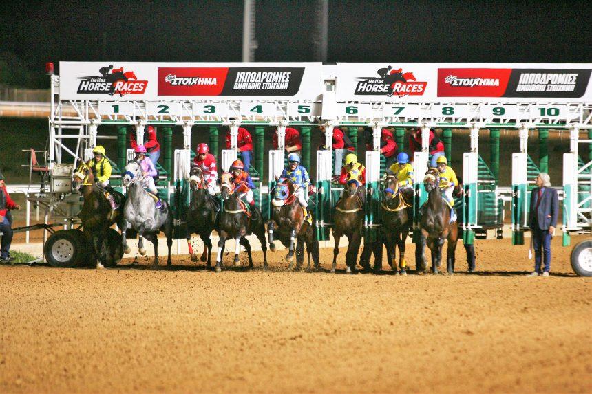 Επτά εξαιρετικές ελληνικές ιπποδρομίες την Παρασκευή 10 Νοεμβρίου όπου υπάρχει και το Τζακ Ποτ στο Σκορ 6