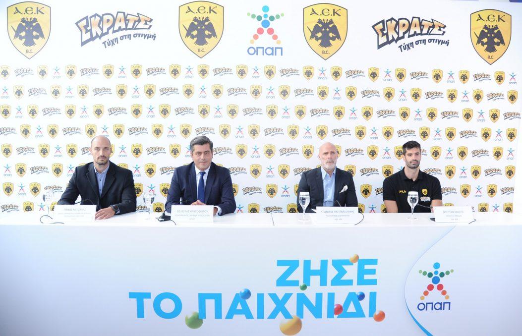 Όμιλος ΟΠΑΠ και ΑΕΚ B.C. μαζί και στην αγωνιστική περίοδο 2017-18 (βίντεο)