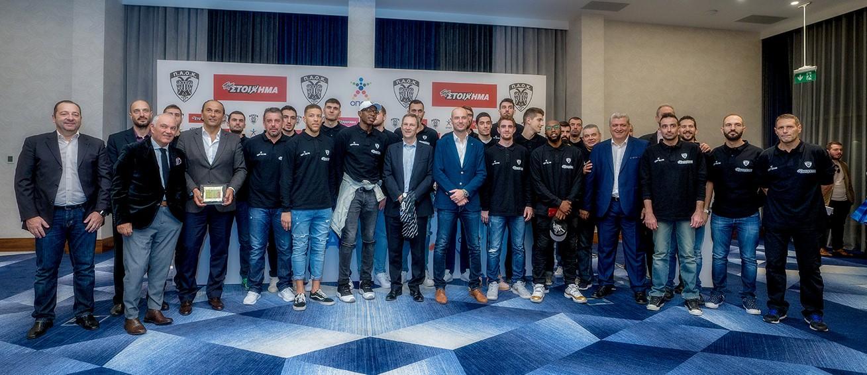 ΟΠΑΠ και ΚΑΕ ΠΑΟΚ μαζί και την αγωνιστική περίοδο 2017-18