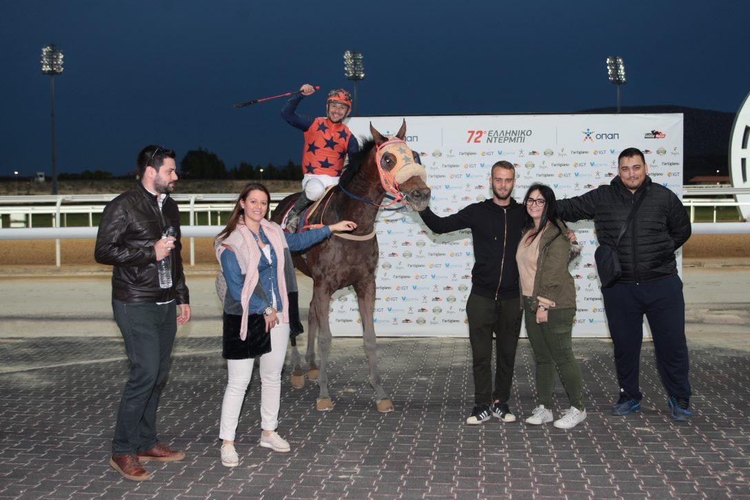 Αποτελέσματα, επιδόσεις, φώτο φίνις ελληνικών ιπποδρομιών Παρασκευής 2 Νοεμβρίου 2018 και δελτίο Ελλανοδικών (Νο 249 -254)