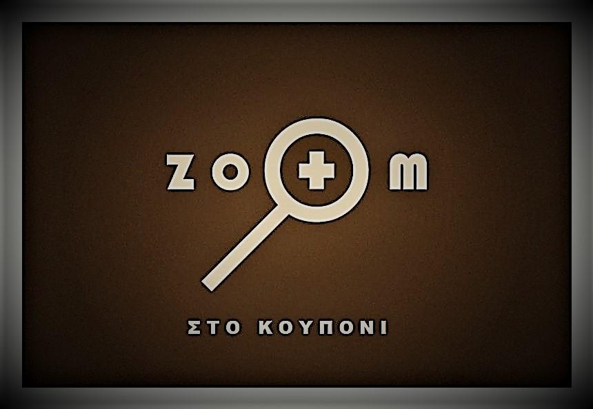 SUPER-ZOOM-LOGO-860x594.jpg