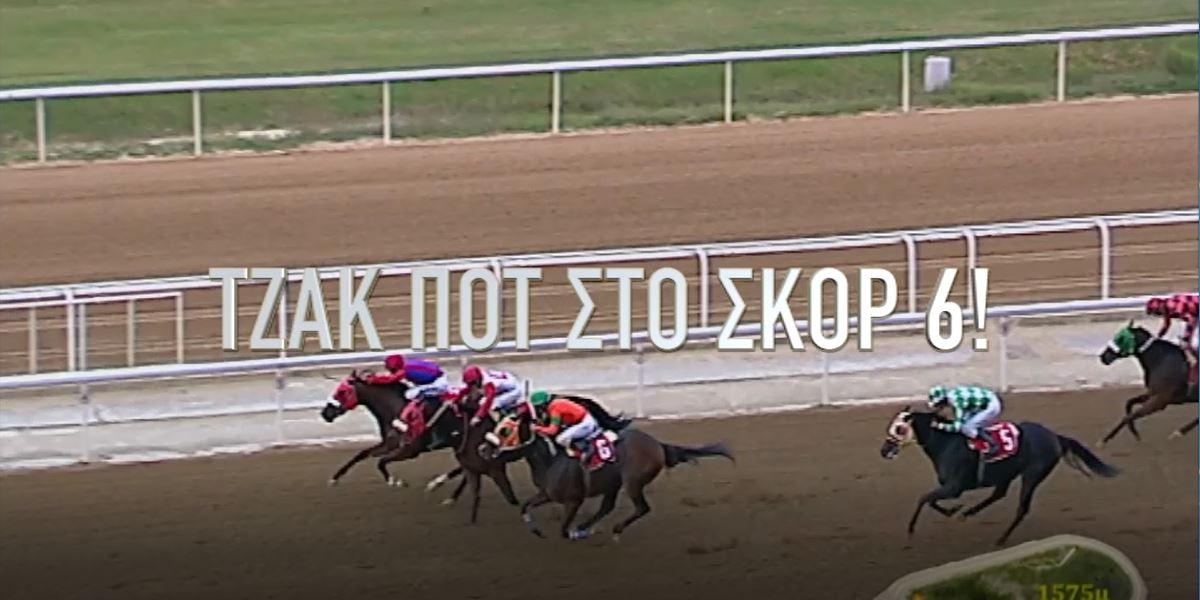 tzak-pot-sto-skor-6-9-11-2018.jpg