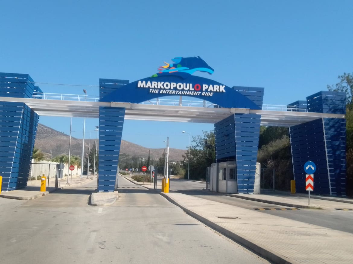 markopoulo-park.jpg