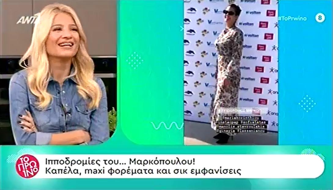 -φαιη-73ο-ελληνικο-ντερμπι-οπαπ.png