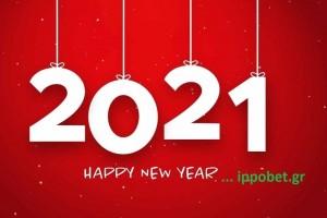 Happy-New-Year-2021aa1.jpg
