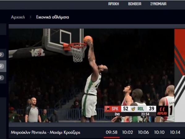 Ποδόσφαιρο, μπάσκετ και τένις ζωντανεύουν μέσα από τα Virtual Sports του Pamestoixima.gr
