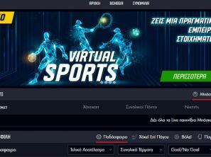 Pamestoixima με τα Virtual Sports σε ποδόσφαιρο, μπάσκετ και τένις