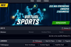 Virtual-Sports.jpg