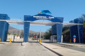 markopoulo-park.jpg