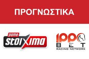 prognostika-logo.jpg