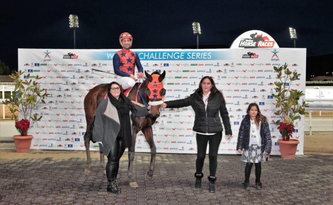 Μαϊ Λουσίλ Ξυνός, Γιατράς, 29-12-2017, πρώτη νίκη
